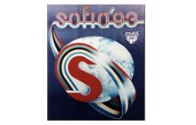 emblem1993-s